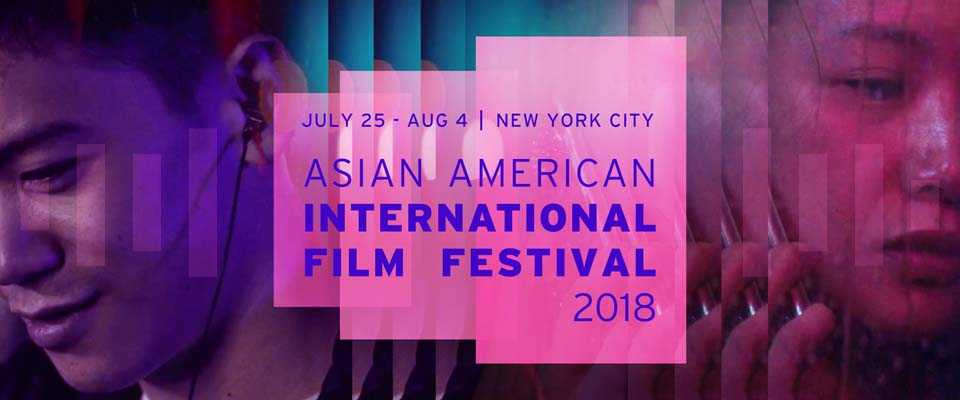 WELCOME TO THE WORLD Screens at Asian American International Film Festival in NYC