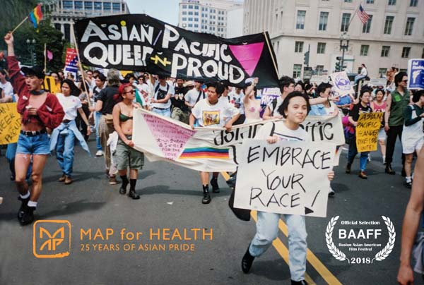 Documentary MAP FOR HEALTH: 25 YEARS OF ASIAN PRIDE to Premiere in Boston